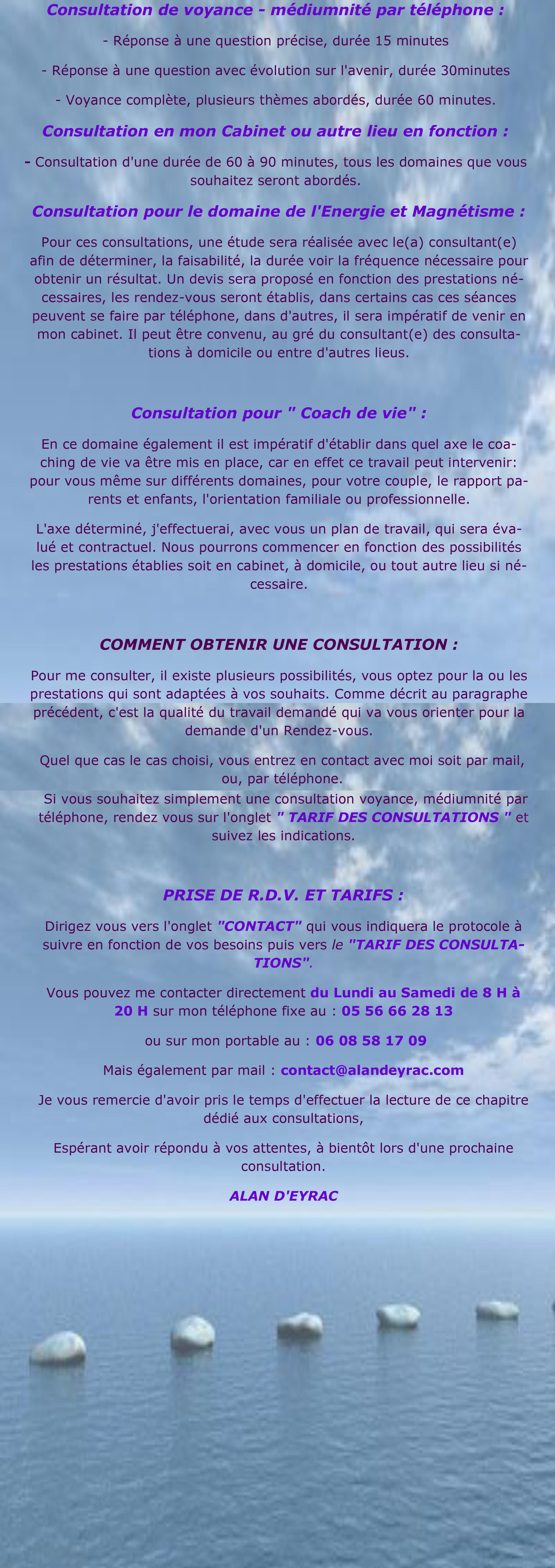 consultation_02
